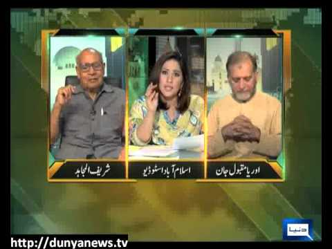 Dunya News-CROSS FIRE-14-08-2012