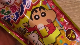 Crayon Shin chan Fake Beer 5 |ビール| Cola Flavour Drink for Kids | Anime DIY Candy Kit クレヨンしんちゃん