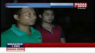 Police Cordon Search Operation In Shamsabad  - netivaarthalu.com