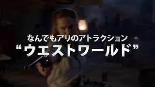 ヘムロック・グローヴ<サード・シーズン> 第9話