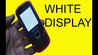 China Mobile White Display