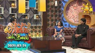 Talks With Bandu - Keerthi Pasquel & Uresha Ravihari 2021-02-21
