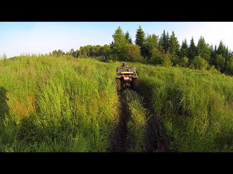 ATV Amigos Ride Muddy Trail To Plane Crash - July 20 2014