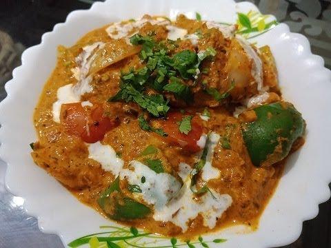 Chicken Tikka Masala Recipe [Hotel style] (चिकन टिक्का मसाला)