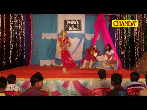 मच्छरदानी - Machardani - Khesari Lal Yadav - Bhojpuri Hot Song 2014 video