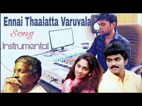 Ennai Thalatta Varuvaala Song | Instrumental | Keyboard - Maxon