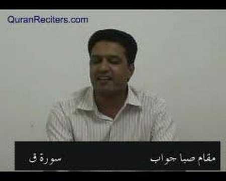 Learn maqam ajam news