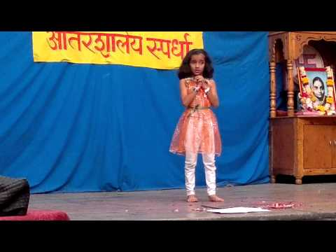 Bhooshan Takate ( Arya at Inter school.)mp4
