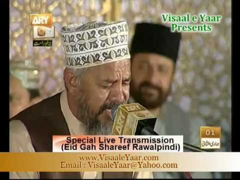 Amazing Quran Recitation(Qari Karamat Ali Naeemi In Eidgah Sharif)By Visaal