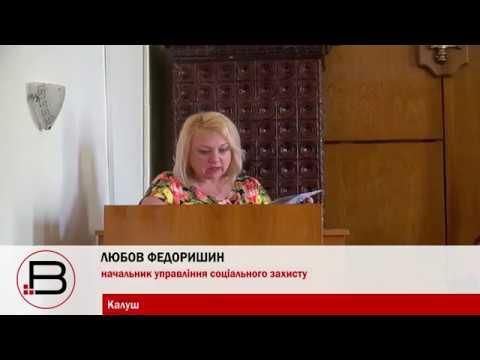Калушанам повідомили про зміну порядку призначення житлових субсидій
