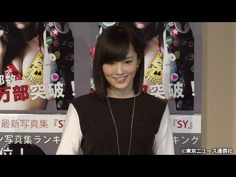 【TNS動画ニュース】NMB48・AKB48 山本彩「2015年は勝負の年」…2nd写真集「SY」記者会見