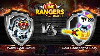 LINE Rangers | โคนี่แชมเปญ VS บราวน์เสือขาว [VS ซีรีย์]