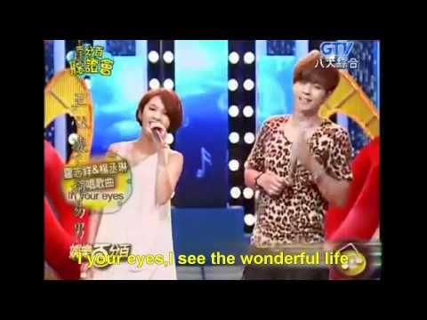 20110713 娱乐百分百  Show Luo Rainie Yang in Your Eyes (eng Sub) video
