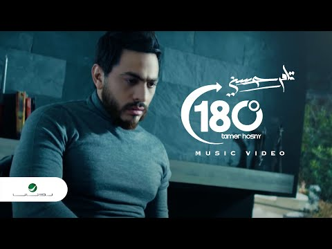 download lagu Tamer Hosny ... 180° -  Clip  تامر gratis