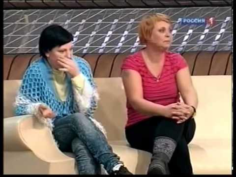 Россия 1 - Выйти замуж за школьника