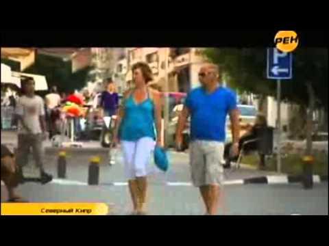 РЕНТВ Северный Кипр