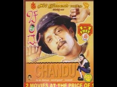 Full Kannada Movie 2002 | Chandu | Sudeep Chitra Shenoy Sadhu...