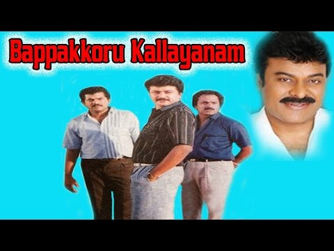Bappakkoru Kallayanam Full Malayalam Movie I Tele Film On Social Issues Of Malabar video