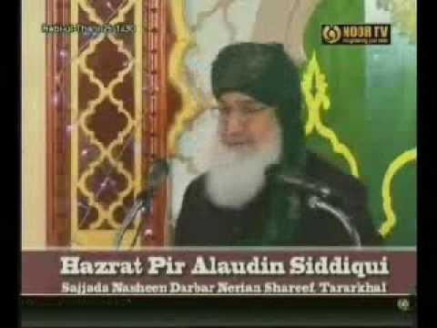 0-Akidat ka phool from Pir Naseer-ud-Deen Naseer (ra) -Hazra