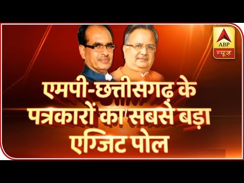 Will Congress' Prolonged Electoral Drought End In MP? Big Debate | ABP News
