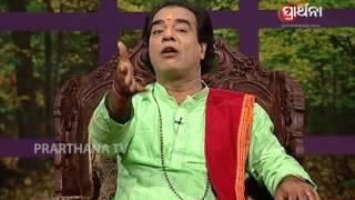 download lagu Sadhu Bani Ep 48 gratis