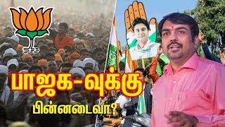 பாஜகவுக்கு பின்னடைவா? பாண்டேவின் பார்வை   5 State Election Results   Rangaraj Pandey