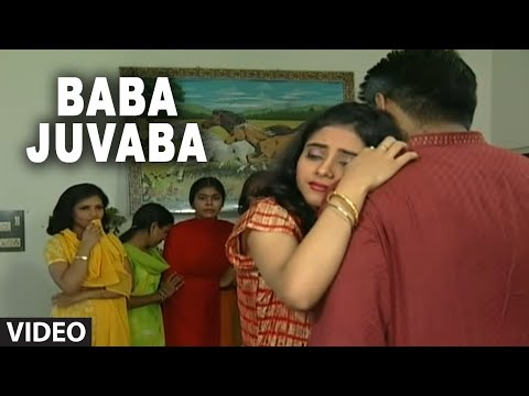 Baba Juvaba (full Bhojpuri Video Song) Doliya Kahaar video