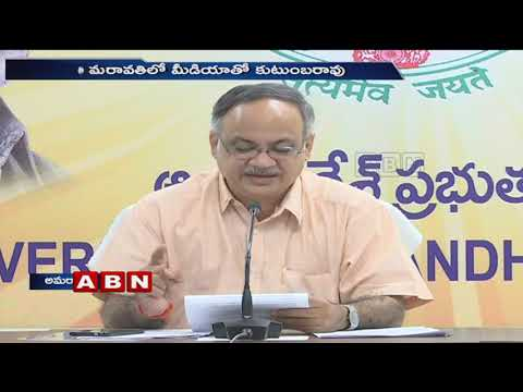 AP Planning Commission Vice President C.Kutumba Rao holds Press Meet over CBI Ban
