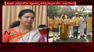 MP Butta Renuka Face to Face Over AP Special Status || No Confidence Motion