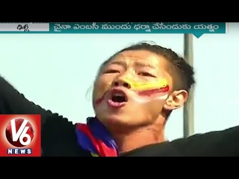 Tibetan Youth Congress Protests Outside Chinese Embassy | New Delhi | V6 News