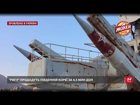 Зроблено в Україні. Миколаївський суднобудівний завод готував для Радянського Союзу кращі авіаносці