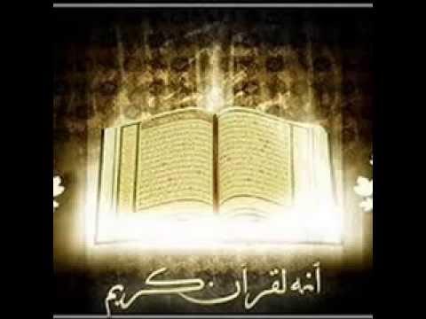 Bacaan Surah Yaasin - Imam Mekah 2 video