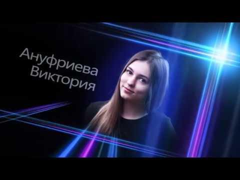 Интервью выпускников-11-А