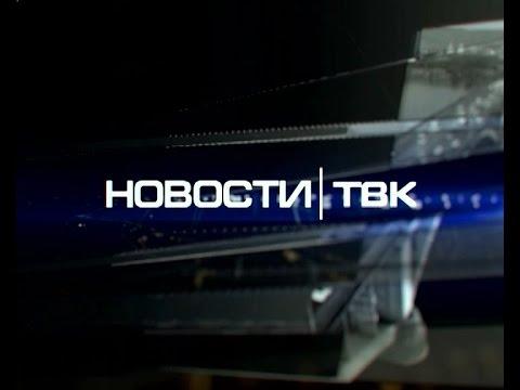 Телекомпания ТВК - Красноярск | ВКонтакте