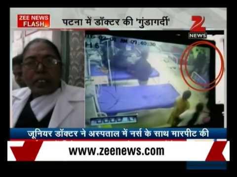 Shocking! Doctor assaults nurse at Patna's Nalanda Medical College Hospital