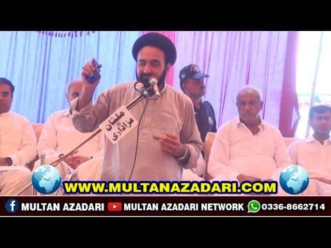Zakir Agha Ali Hussain Qummi I Majlis 7 July 2019 I Abbas Pur Burjh Sargana Kabirwala