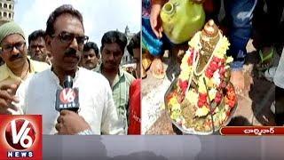 Eco Friendly Ganesh Immersion In Front Of Charminar | Ganesh Nimajjanam 2018