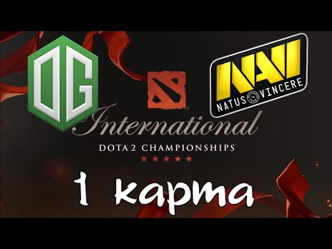 Navi vs OG #1 The International 2016 TI6 Group stage (Русские комментаторы)