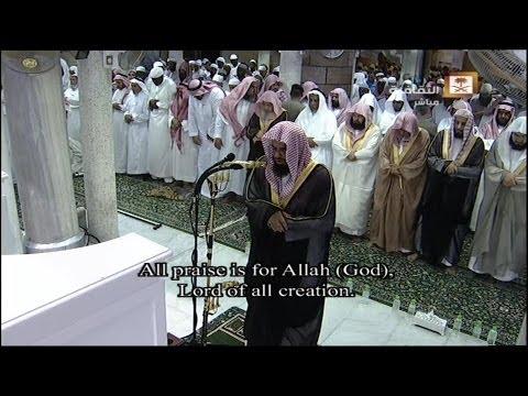 Translation | Taraweeh Night 4 Ramadan 2014 Sheikh Shuraim video