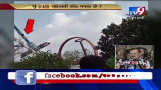 AMC will bear expenses of victims' treatment : Pradipsinh Jadeja over Kankariya Balvatika Tragedy