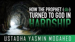 How The Prophet Turned To God In Hardship? Emotional ? by Ustadha Yasmin Mogahed ? TDR