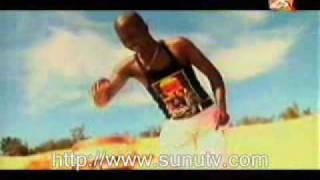 Pape Diouf - Diaral Ngama