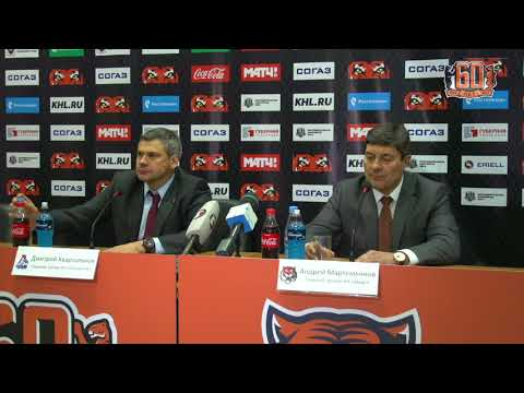 22.11.2017 / Amur - Lokomotiv / Press Conference