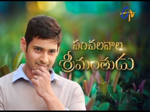 Srimanthudu Special-ETV Exclusive Interview With Prince Mahesh Babu