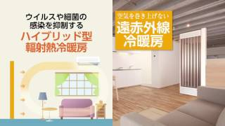 2017CM【健康住宅編】