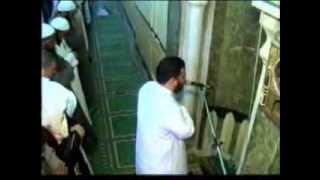 Download تلاوة مبكية للشيخ يوسف معاطي من سورة النمل مسجد النجاجرة-اسوان 3Gp Mp4