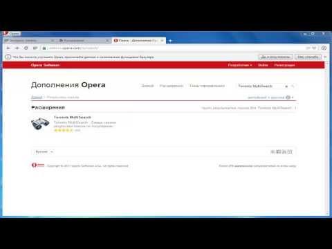 опера скачать через торрент — Khtbb Search