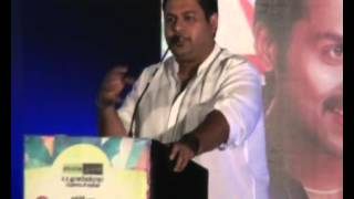 All In All Alaguraja - Music Director S S Thaman at All In All Alaguraja Audio Release