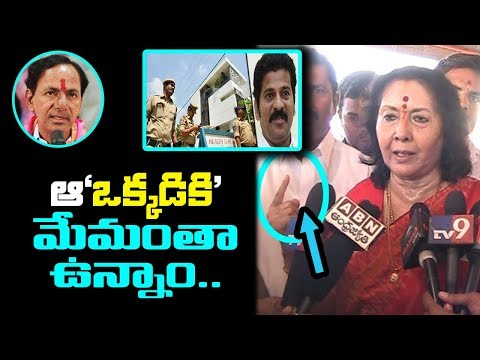 Congress Leader Geetha Reddy Supports Revanth Reddy | Geetha Reddy Slams KCR over Double Bedrooms