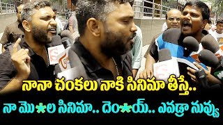 Ravi Teja Fan Fights With Reviewers and Media Persons | Nela Ticket Public Talk | Nela Ticket Review